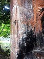 Sumpents Monastery 027.jpg