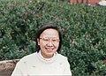 Sun-Yung Alice Chang 1989.jpg