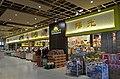 SunnySupermarket.JPG