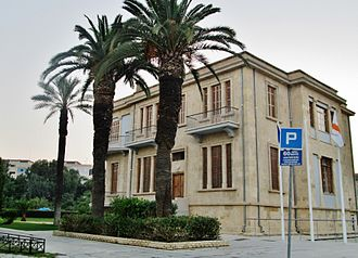 Judiciary of Cyprus - Supreme Court building, Nicosia
