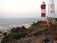 The lighthouse at the beach in Surathkal