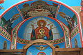 Sv. Apostol Pavle Ginovci 05.JPG