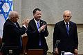 Swearing-in ceremony of President Reuven Rivlin of Israel (3).jpg