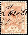 Switzerland Bern 1880 revenue 50rp - 13C (2).jpg
