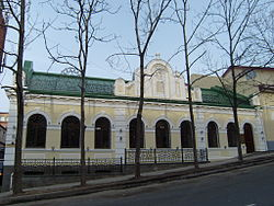 Synagogue, Vladivostok.jpg