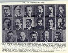 Russian Provisional Government - Wikipedia
