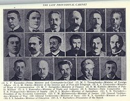 THIRD PROVISIONAL CABINET OF RUSSIA.jpg