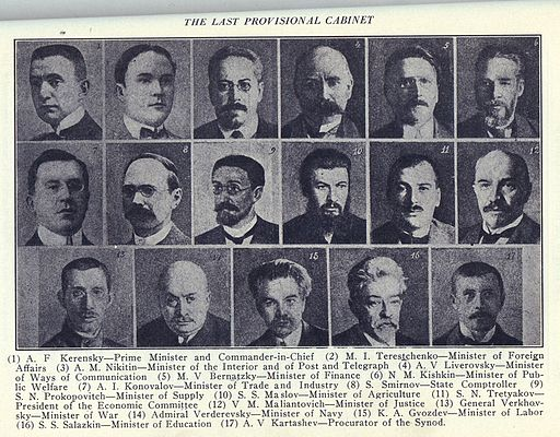 THIRD PROVISIONAL CABINET OF RUSSIA