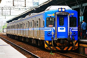 TRA-EMU606 in Taichung Station 2014-03-09.jpg