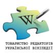 TRUE Wiki logo ukr.png