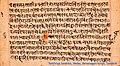 Taittiriya Samhita Vedas, Devanagari script, Sanskrit pliv.jpg
