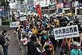 Taiwan 西藏抗暴54周年32.jpg
