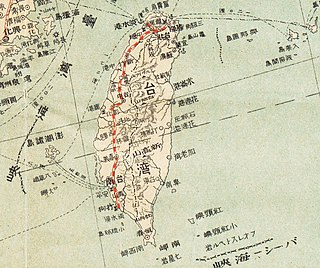 Japanese opium policy in Taiwan (1895–1945)