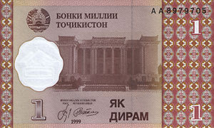 Tajikistani somoni - Image: Tajikistan P New 1Diram 1999 f