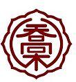 Takagi Nagano chapter.JPG