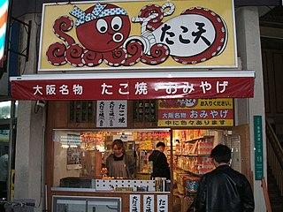 Ebisu Japanese Restaurant Menu