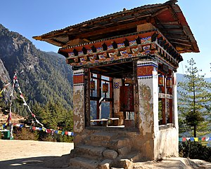 English: Taktsang prayer wheel, Bhutan