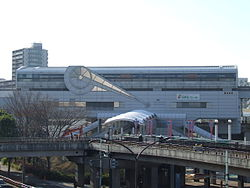 TamaMonorail Tama-Center station.jpg