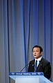 Taro Aso - World Economic Forum Annual Meeting Davos 2009 3488884288.jpg