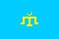 TatarsOfDobrujaFlag.jpg