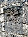 Tatev Monastery 11.jpg