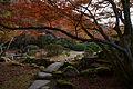 Tatsuno Shuentei03n4592.jpg