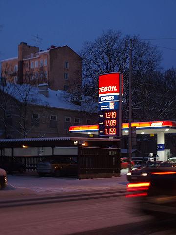 File:Teboil Express petrol station, Itäinen Pitkäkatu, Turku, Finland.jpg - Wikimedia Commons