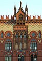 Templeton Building detail - geograph.org.uk - 1076309.jpg