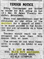 Tender Notice (The Straits Times, Page 20. 10 August 1965).jpg