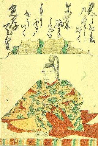 Emperor Kōkō - Image: Tennō Kōkō