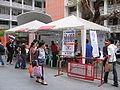 Thaksin Rally Petition Booth.jpg