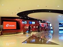 Grand Cinemas 2