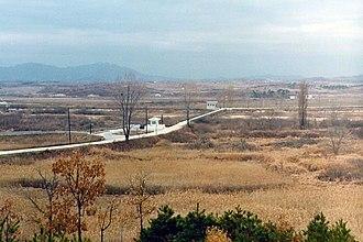 Bridge of No Return - Image: The Bridge of No Return, CP 3 Dec 75a