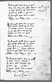 The Devonshire Manuscript facsimile 17r LDev023.jpg