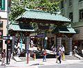 The Dragon Gate - Flickr - S. Rae.jpg
