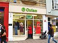 The First Oxfam Shop - geograph.org.uk - 1723455.jpg