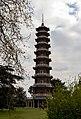 The Great Pagoda.jpg