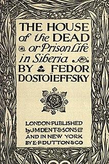 <i>The House of the Dead</i> (novel)