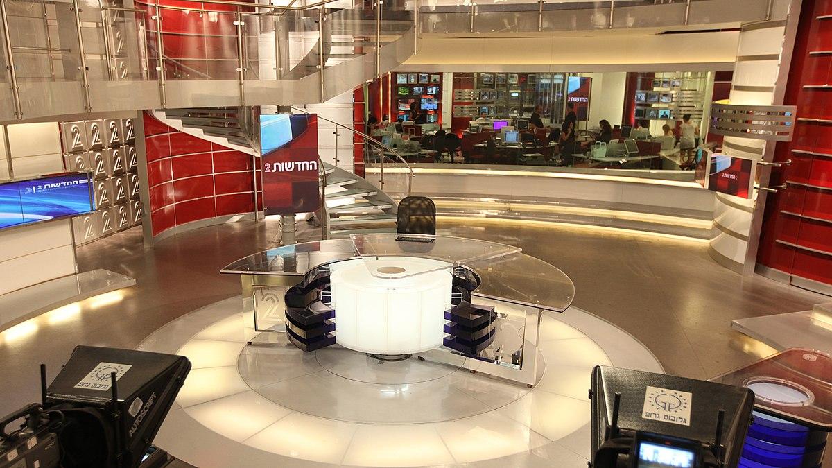 חדשות 2 Image: חברת החדשות