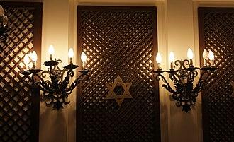 Jewish Museum of Greece - Image: The Jewish Museum of Greece (Athens) (8605704755)