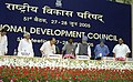 The Prime Minister, Dr. Manmohan Singh presiding over the 51st Meeting of National Development Council in New Delhi on June 27, 2005.jpg