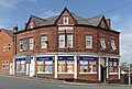 The Queens Arms, Tranmere.jpg