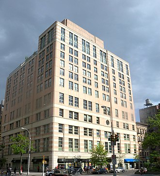 The School at Columbia University - Image: The School at Columbia Bwy 110 jeh