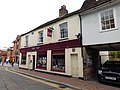 The Snug, 32-36 Railway St, Hertford.jpg