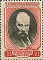 The Soviet Union 1939 CPA 674 stamp (Last Portrait).jpg