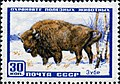 The Soviet Union 1957 CPA 1990 stamp (European Bison).jpg