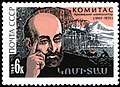 The Soviet Union 1969 CPA 3799 stamp (Komitas and Rural Scene).jpg