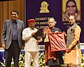 The Union Minister for Social Justice and Empowerment, Shri Thaawar Chand Gehlot presented the Dayawati Modi Award for Art, Culture and Education to Sarod Player Ustad Amjad Ali Khan, in New Delhi.jpg