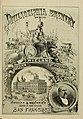 The Wasp 1882-12-23 Philadelphia Brewery advertisement.jpg