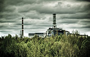 The dangerous view - Pripyat - Chernobyl